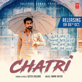 "Geeta Zaildar is back with his Latest Punjabi Song ""Chatri"" sung and penned by Geeta Zaildar. The music of the Song is given by Aman Hayer"