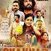 हिंदी फिल्म समीक्षा : सामाजिक विद्रोह का प्रखर स्वर बना है फ़िल्म 'चौहर'
