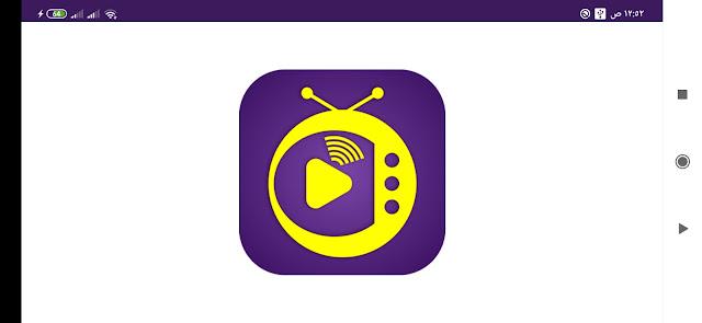 أخر أصدار من تطبيق Swift Streamz لمشاهدة القنوات