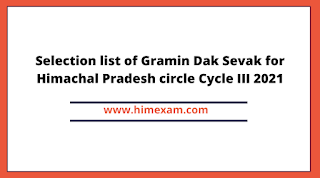 Selection list of Gramin Dak Sevak for Himachal Pradesh circle Cycle III 2021