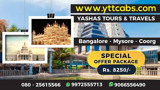 Bangalore to Coorg Taxi   Madikeri to Bangalore cabs   Taxi in Bangalore