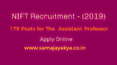 NIFT Recruitment - (2019) - 179 Posts for The  Assistant Professor