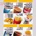 【麥當勞】2020甜心卡優惠價格