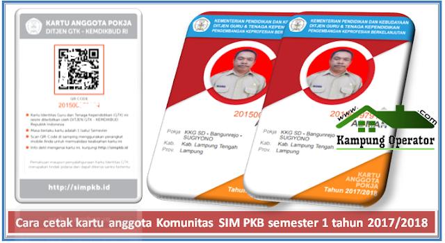 Cara cetak kartu anggota Komunitas SIM PKB semester 1