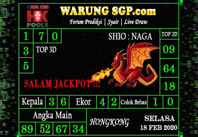 Prediksi Togel Hongkong JP 17 Februari 2020 - Prediksi Warung SGP