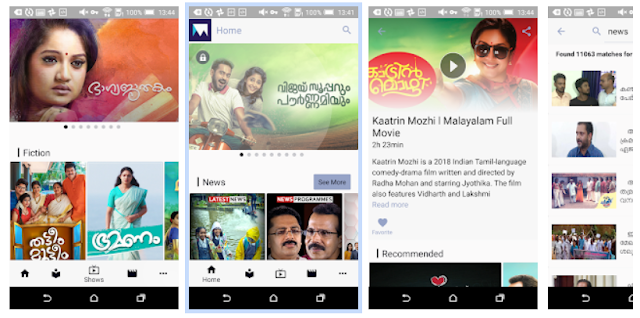 Download & Install Manorama MAX Mobile App