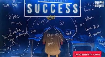 SUCCESS Song Lyrics | KARMA | Latest Hindi Rap Song 2020