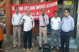 bank-strike-jamshedpur