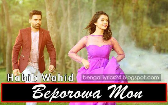 Beporowa Mon - Habib Wahid