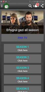 Pak TV Latest Version