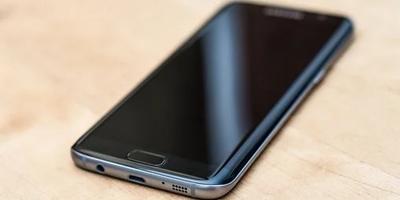 Cara Cek Samsung SEIN Dan Inter Temudah 2020