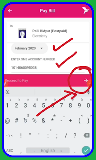 How to use bKash app