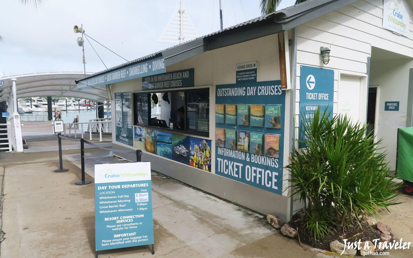 聖靈群島-漢密爾頓島-港口-景點-推薦-交通-遊記-自由行-行程-住宿-旅遊-度假-一日遊-澳洲-Hamilton-Island-Whitsundays