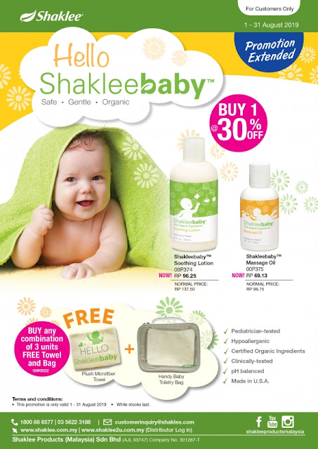 Shaklee Lotion, Shaklee Massage Oil