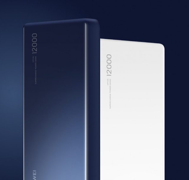 Huawei introduces new 12,000 mAh power bank