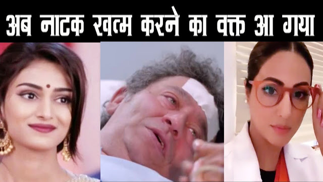 OH NO! Extreme drama in Basu Mansion with Moloy's return in Kasauti Zindagi Ki 2