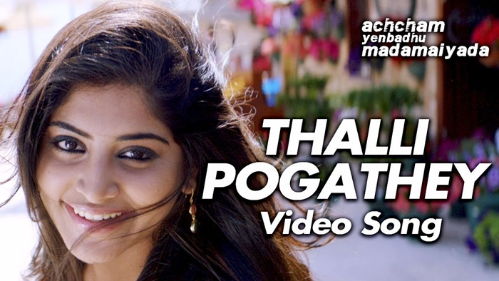 Thalli Pogathey Video Song Download Achcham Yenbadhu Madamaiyada 2016 Tamil