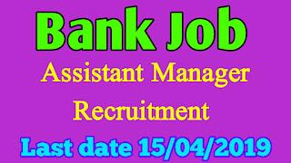 IDBI Bank Recruitment 2019, 500 Asistant Manager