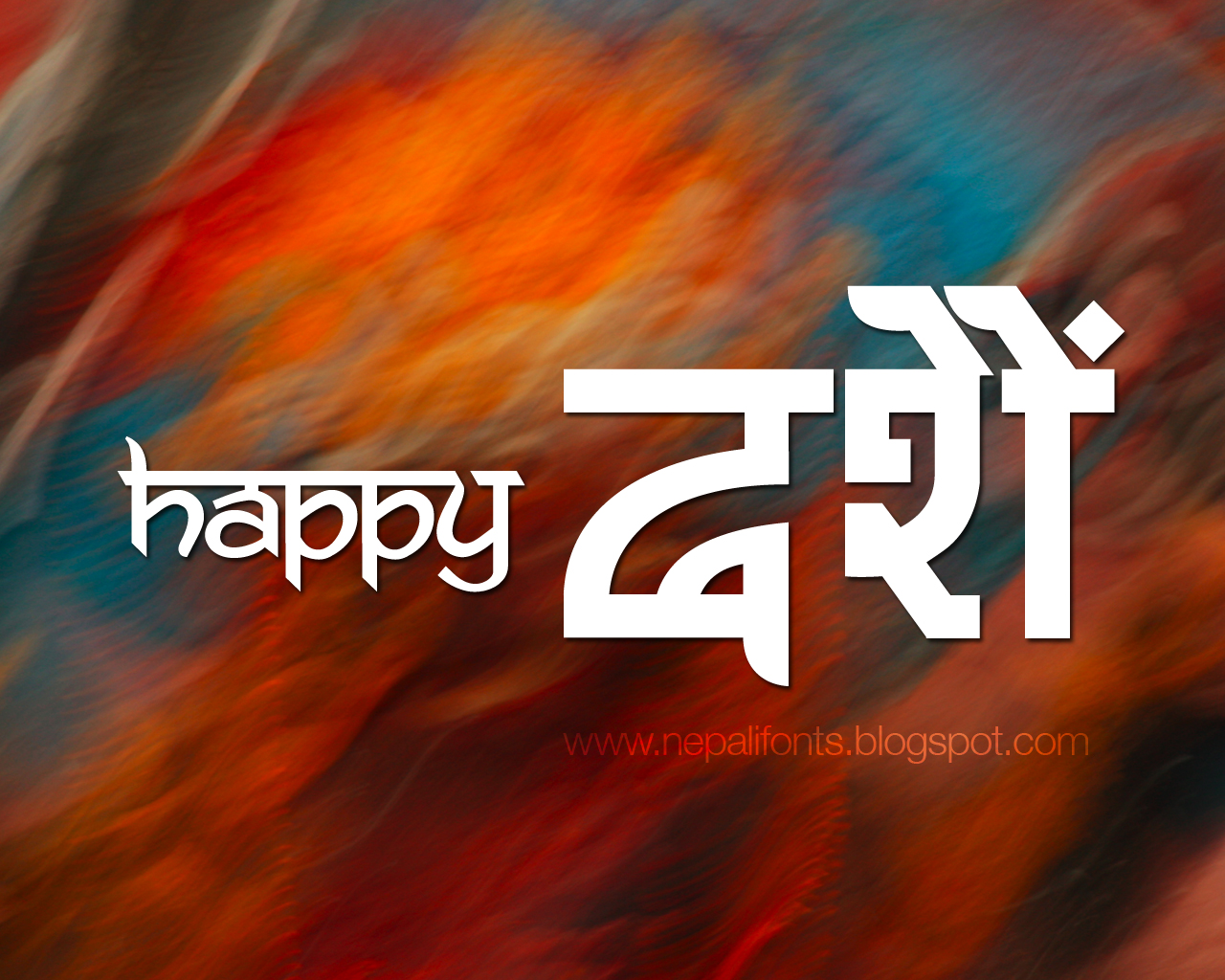 New Nepali Fonts: Happy Dashain 2011 cards wallpapers