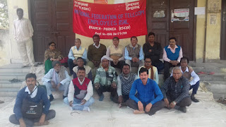 bsnl-protest-in-purnia