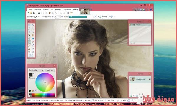 بديل الفوتوشوب المجاني PaintNET مثل Photoshop لاكن اسهل