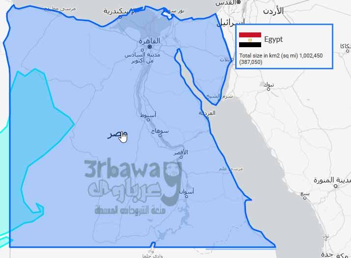 ابعاد والمساحة الفعلية لجمهورية مصر العربية.