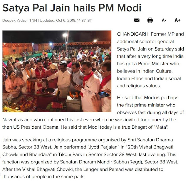 Satya Pal Jain hails PM Narendra Modi