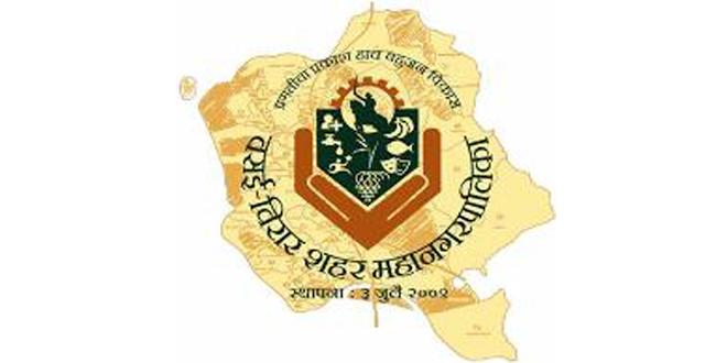 Vasai Virar Municipal Corporation Recruitment 2021 Advocate & Senior Consultant – 12 Posts Last Date 15-07-2021