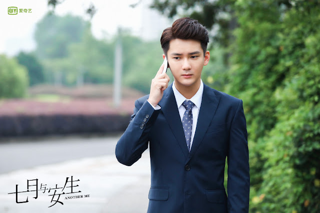 Another Me cdrama Dylan Xiong