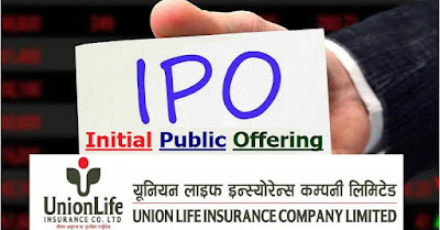 How to Check Union Life Insurance IPO Result Online ?