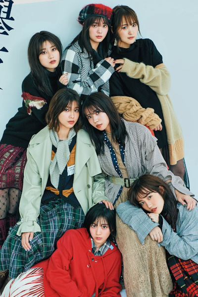 Keyakizaka46 欅坂46, Anan 2019.12.11 No.2179 (アンアン 2019年12月11日号)