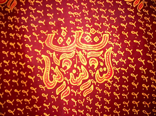Batik Bengkule Motif Batik Besurek