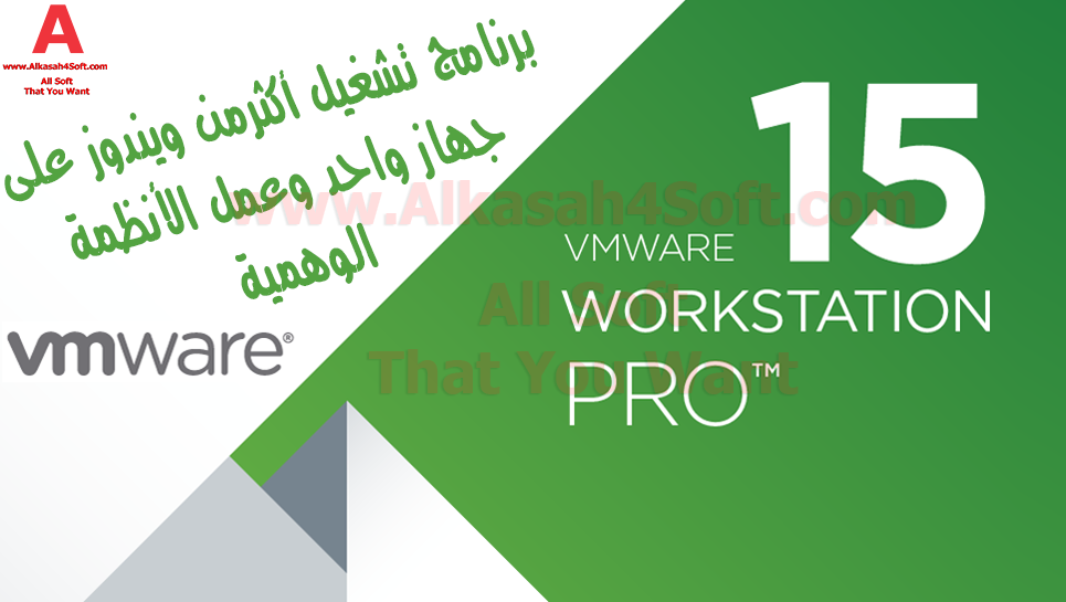 طريقة تثبيت vmware,vmware workstation تحميل,شرح برنامج vmware workstation,شرح فيم وير vmware تحميل,شرح تقعيل vmware,تفعيل vmware,سيريال vmware,تحميل vmware workstation 10 برابط مباشر,تنزيل vmware workstation تحميل 32 بت,vmware player 32 bit تحميل,سريال VMware Workstation 15 Pro,تفعيل VMware Workstation 15 Pro,شرح vmware workstation 10,تحميل vmware 10 للنواة 32 بت,VMware Workstation Pro 12 للكمبيوتر,VMware Workstation Pro 15 كامل بالتفعيل,vmware workstation 2019