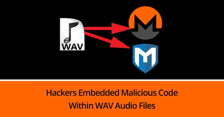 WAV Audio
