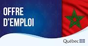 فرصة للشباب اللي باغي يخدم في كيبيك كندا كاين شراكة بين وكالة انابيك و مكتب حكومي كندي باغين اوظفو 45 منصب بسالير من 200 الى 350 درهم للساعة