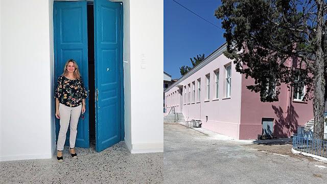 Αικατερίνη Δουράνου:  Μετά από 10 χρόνια «σιωπής» το Δημοτικό Σχολείο Ασίνης «ζωντανεύει» ξανά!