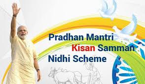 Pradhan Mantri Kisan Samman Nidhi Yojana Full Details