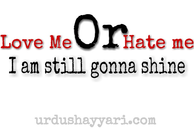 Attitude Quotes about me