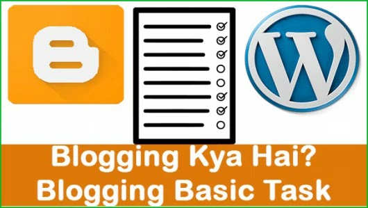 Blogging Basic Task