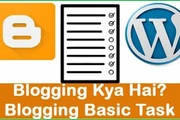 Blogging Kya Hai - Blogging Basic Guide Every New Blogger Must Know In Hindi