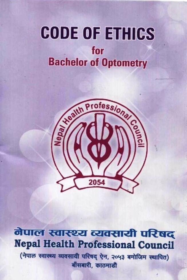 Code of Ethics Optometry