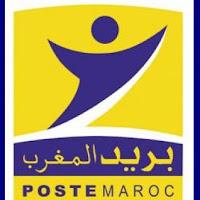 بريد المغرب: مباراة لتوظيف - Barid Al Maghrib Organise un concours pour le recrutement