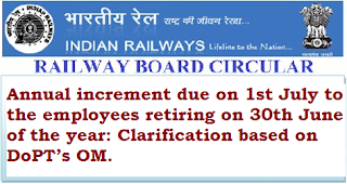 annual-increment-due-on-1st-july-to-the-employees-retiring-on-30th-june-railway-board