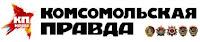 http://www.murmansk.kp.ru/daily/26555/3572502/