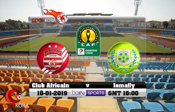 Image result for مشاهدة مباراة الإسماعيلي والنادي الإفريقي بث مباشر 18-1-2019 دوري أبطال أفريقيا