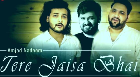 Tere Jaisa Bhai Lyrics - A Tribute to Wajid Khan