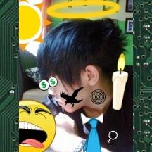 PIN BBM Cowok ganteng