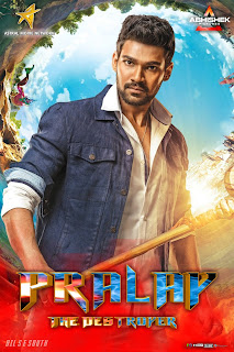 Download Pralay The Destroyer – Saakshyam (2020) Hindi Dubbed Full South Movie 480p [400MB]