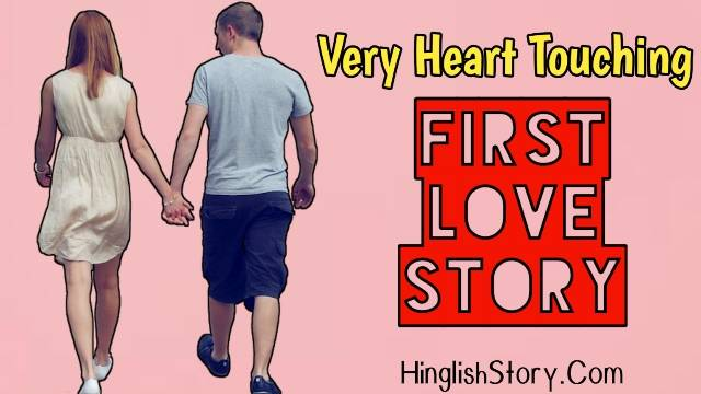 Very Heart Touching Emotional Love Story