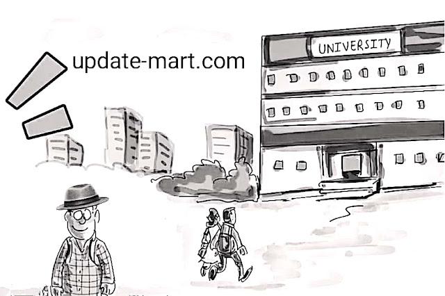 updatemart असिस्टेंट प्रोफेसर के लिए पीएचडी अनिवार्य